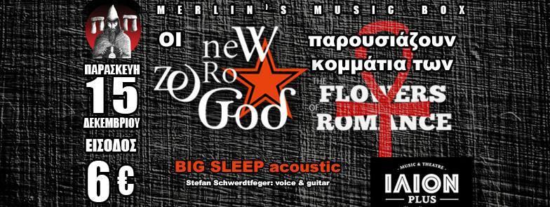 Oι New Zero God παίζουν τα τραγούδια των Flowers of Romance στις 15 Δεκέμβρη στο ΙΛΙΟΝ Plus