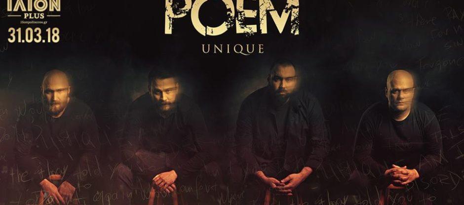 """Οι Poem παρουσιάζουν το """"Unique"""" live στο ΙΛΙΟΝ plus το Σάββατο 31 Μαρτίου 2018"""